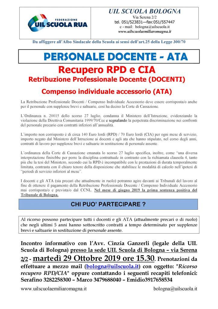 Personale docente ed ATA: Recupero RPD (Retribuzione Professionale Docente) – CIA (Compenso Individuale Accessorio)
